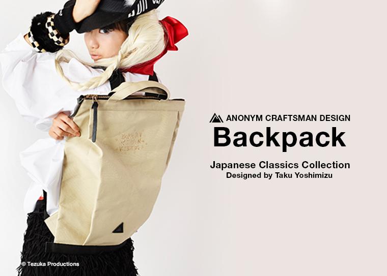 ANONYM CRAFTSMAN DESIGN Backpack × Japanese Classi