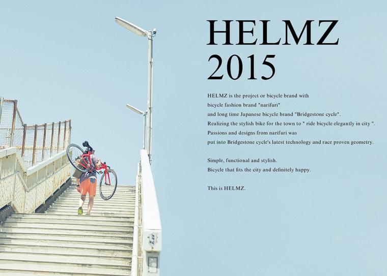 Helmz 2015 / Art Direction