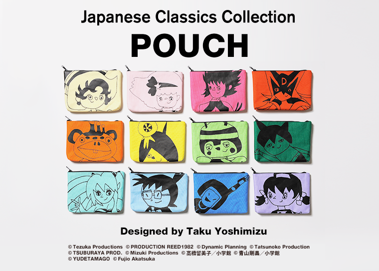 Japanese Classics Collection Pouch