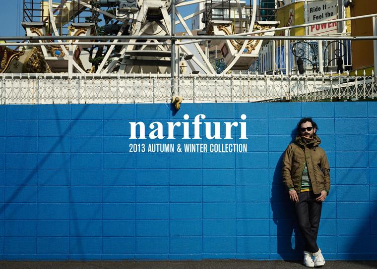 narifuri 2013 A/WCollection