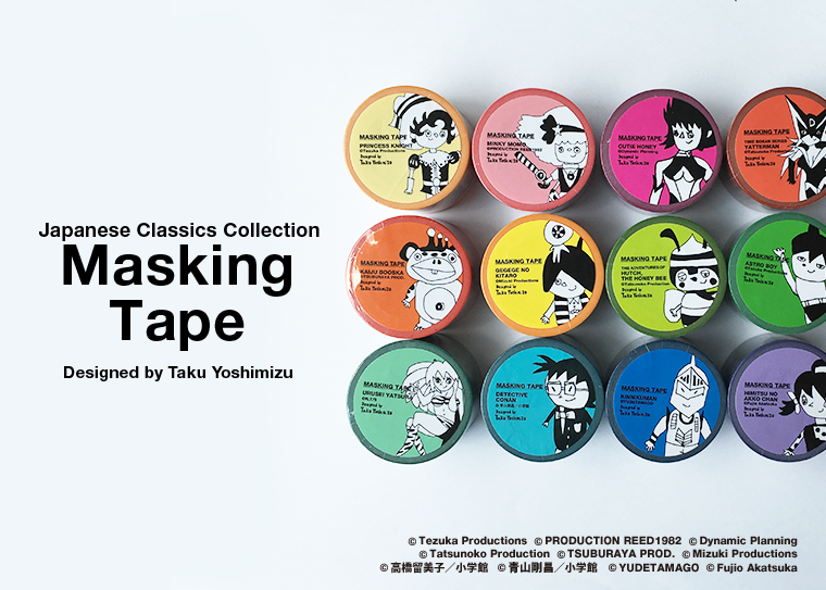 Japanese Classics Collection Masking Tape