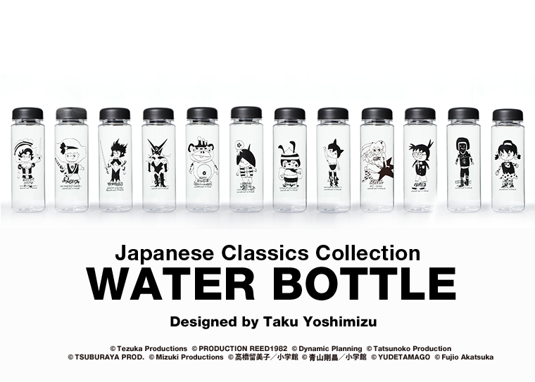 Japanese Classics Collection Water Bottle