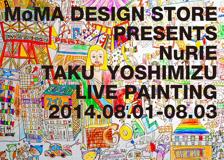 MoMA DESIGN STORE PRESENTS NuRIE Live Painting