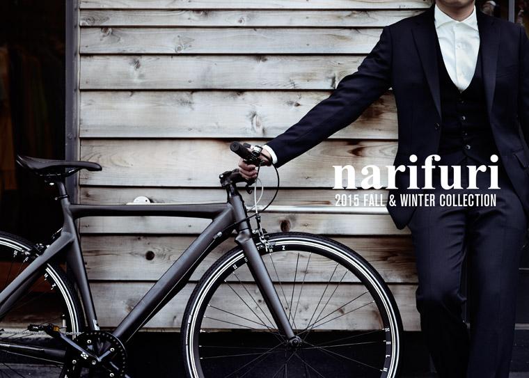 narifuri 2015 F/WCollection