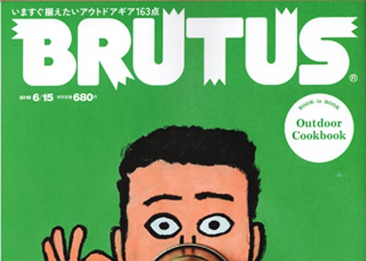 BRUTUS  vol. 871 BETONES x GODZILLA の広告掲載中!