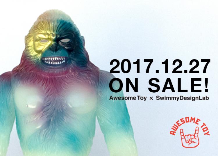 香港玩具メーカーAWESOME TOYの大人気トイ、ビッグフットがSwimmyDesignLab限定