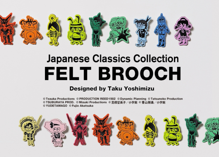FELT BROOCH / Japanese Classics Collection