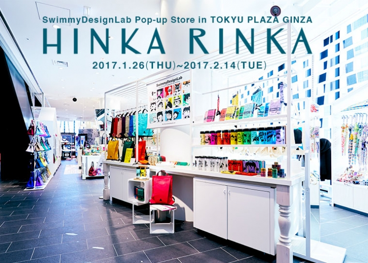SwimmyDesignLab Pop-up Store in TOKYU PLAZA GINZA