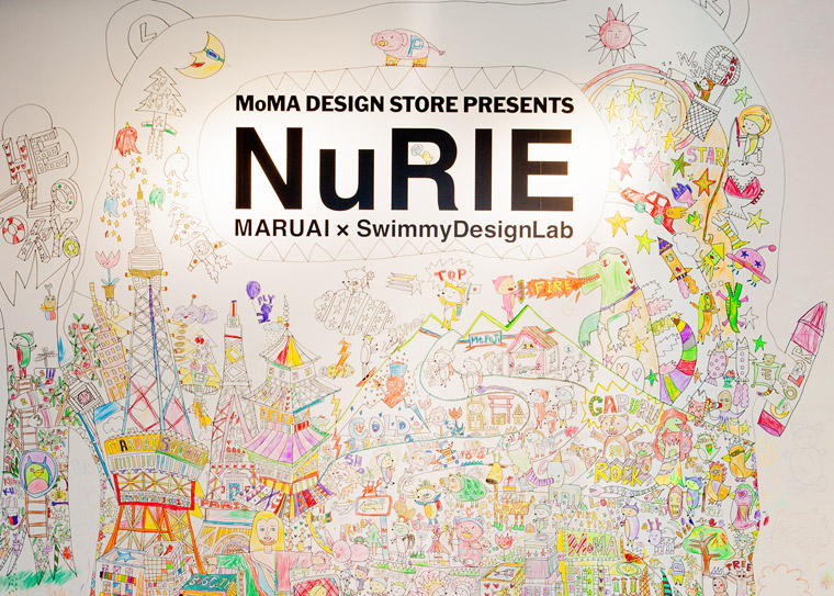 MoMA DESIGN STORE Live Paint