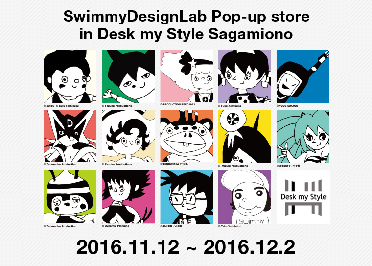 Pop-up Store at Desk my Style 相模大野