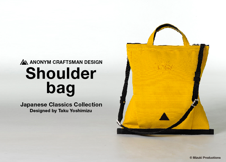 ANONYM CRAFTSMAN DESIGN Shoulder bag / Japanese Cl
