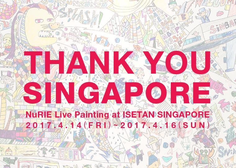 4月14日〜16日までの3日間、シンガポールの伊勢丹でNuRIEライブペイントが開催されました。