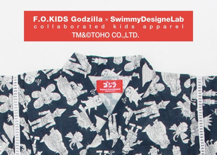 F.O.KIDSから、  ゴジラ× スイミーデザインラボの夏の新商品が2018年5月11日(金)より