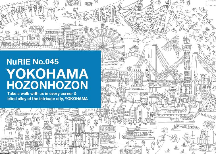 NuRIE No.045 YOKOHAMA HOZONHOZON