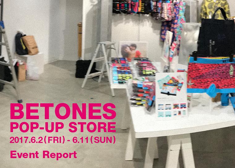 6月2日(金)〜11日(日)の10日間、BETONES Pop-up Store in 渋谷LoFt