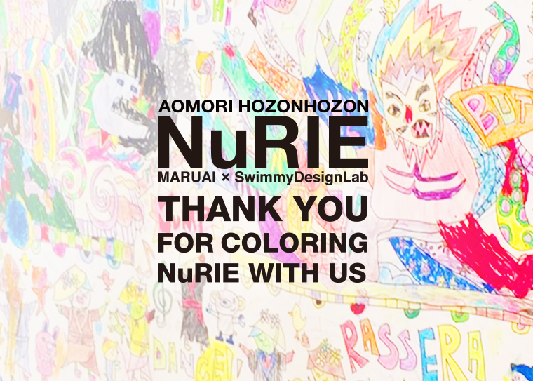 NuRIE Live Painting in Aomori A-FACTORY