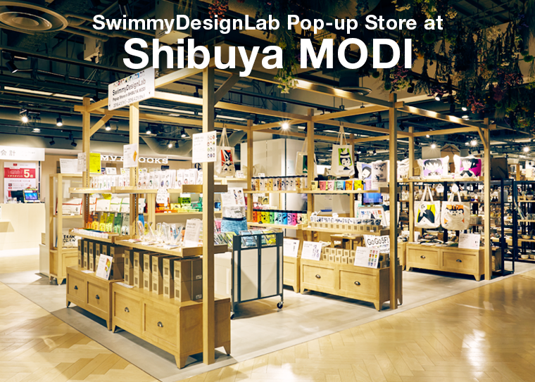 Shibuya MODI EVENT REPORT