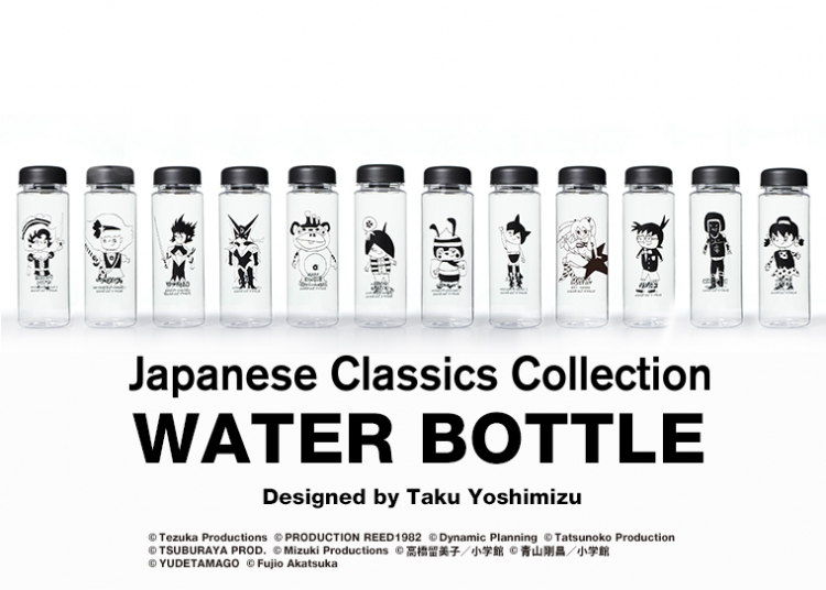 WATER BOTTOL / Japanese Classics Collection