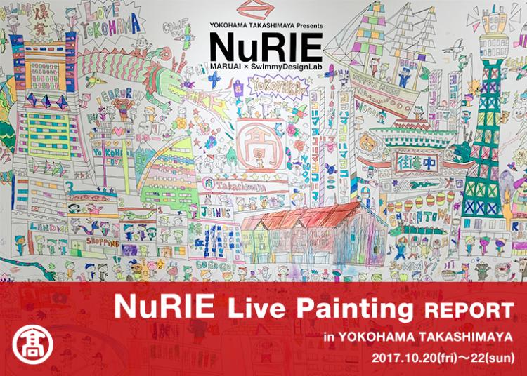 昨年10月20日(金)〜22日(日)にかけて、横浜高島屋にてNuRIEのライブペインティングが開催さ