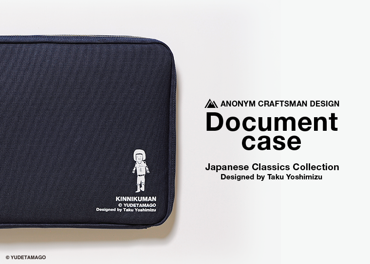 ANONYM CRAFTSMAN DESIGN Document case / Japanese C