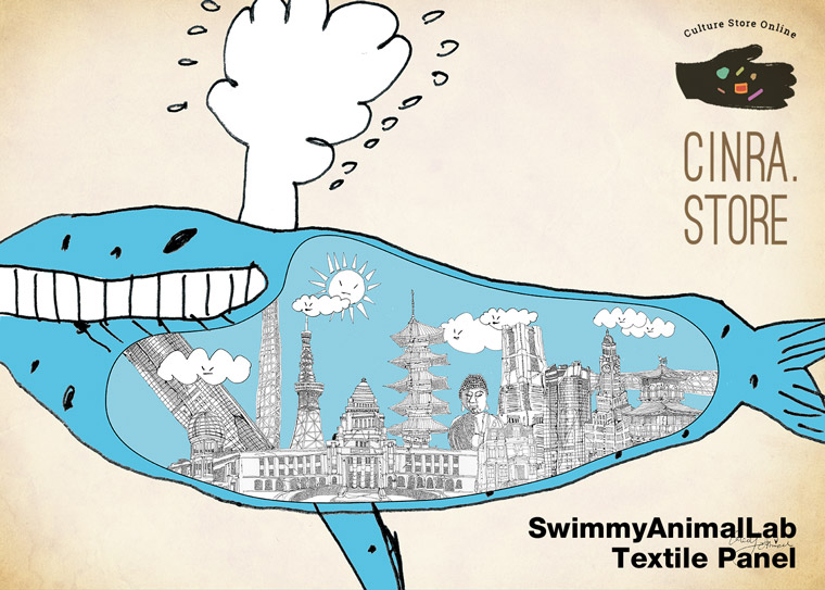 SwimmyAnimalLab Textile Panel