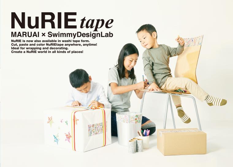 NuRIE tape