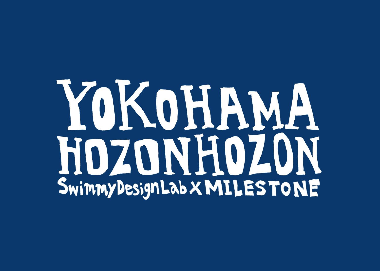 YOKOHAMA HOZONHOZON