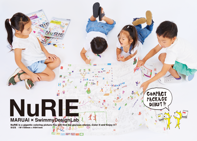 NuRIE COMPACT PACKAGE DEBUT
