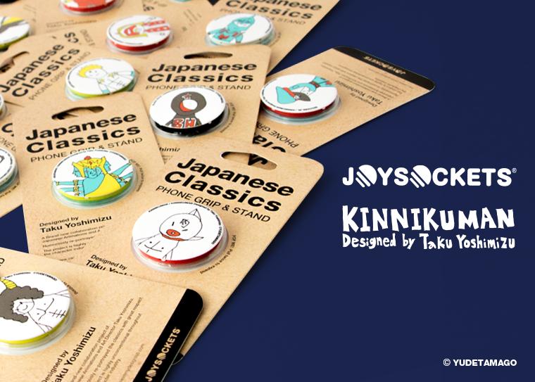 SwimmyDesignLabデザインのキン肉マンのジョイソケッツが登場です!