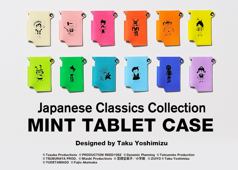 160309 MINT TABLET CASE / Japanese Classics Collec
