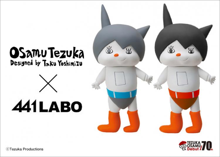 アトムソフビフィギュア Designed by Taku Yoshimzu × 441LABO