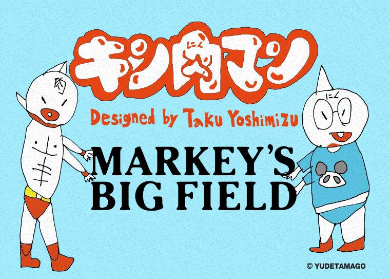 笑顔になる子供服を作り続ける、  大人気の子供服ブランド「MARKEY'S」のアメカジライン「Big