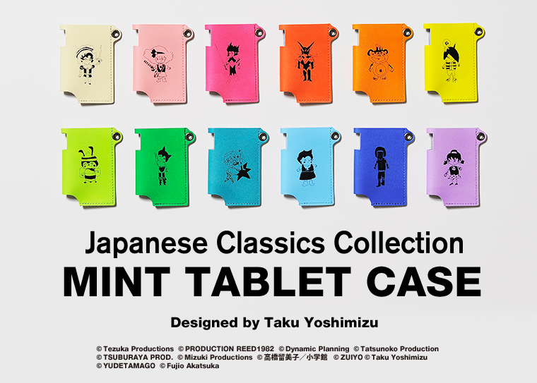 Japanese Classics Collection Mint Tablet Case