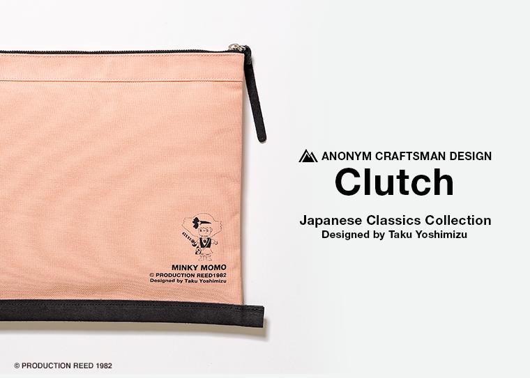 ANONYM CRAFTSMAN DESIGN Clutch / Japanese Classics
