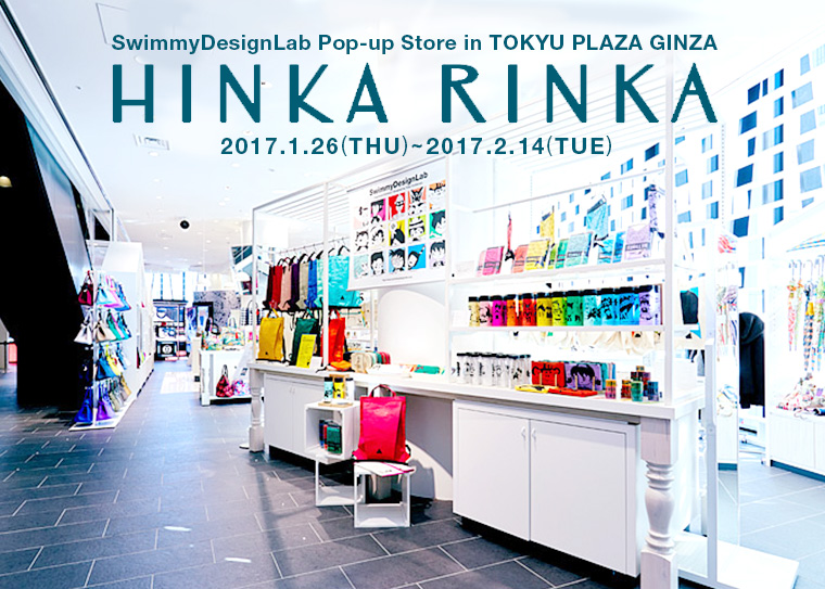 SwimmyDesignLab Pop-up store in 東急プラザ銀座 HINKARINKA