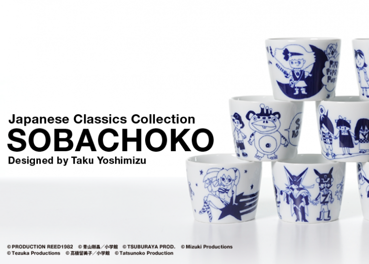 SOBACHOKO / Japanese Classics Collection