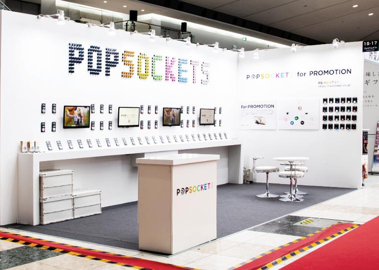 販促EXPOにて、PS・NEXTさんのブースのデザインディレクションをしました!