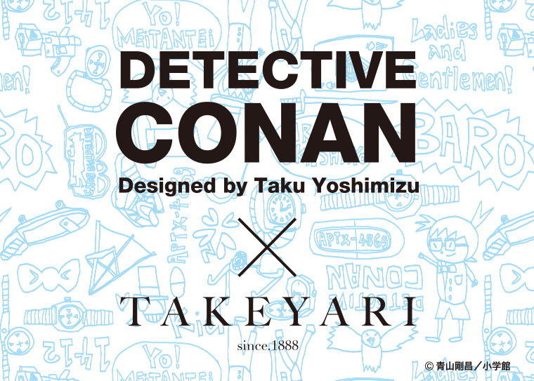 DETECTIVE CONAN  × TAKEYARI コラボアイテム先行発売のお知らせ