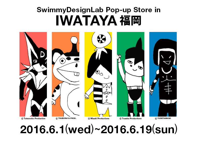 SwimmyDesignLab Popup-shop in 岩田屋 福岡