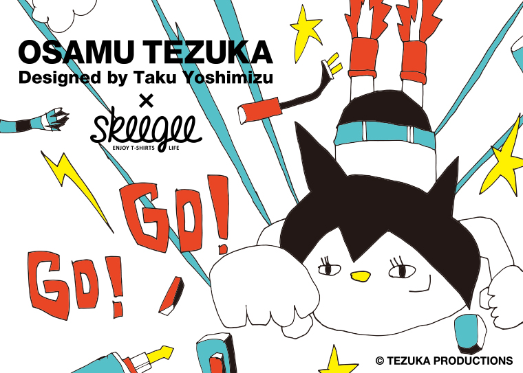 Taku Yoshimizuが描いた手塚治虫の人気キャラクターたちとのコラボレーションアパレル第2弾