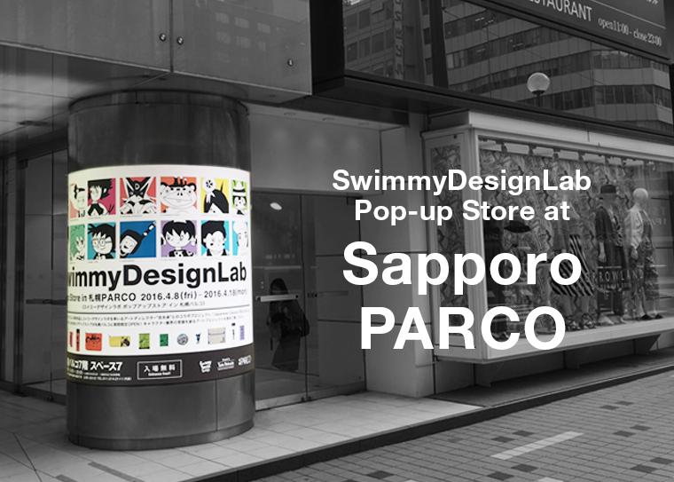 Sapporo PARCO EVENT REPORT