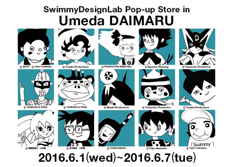 SwimmyDesignLab Popup-shop in 大丸梅田店