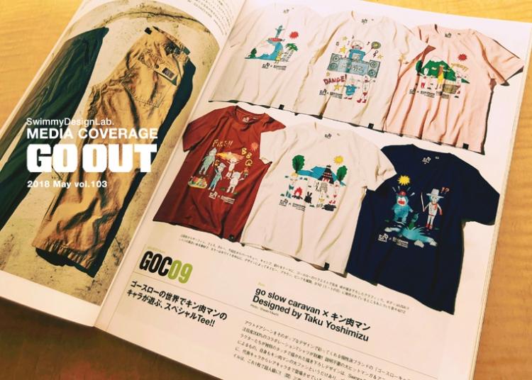 3月30日発売の雑誌『GO OUT』(ゴーアウト) 5月号に、goslow caravan x キ