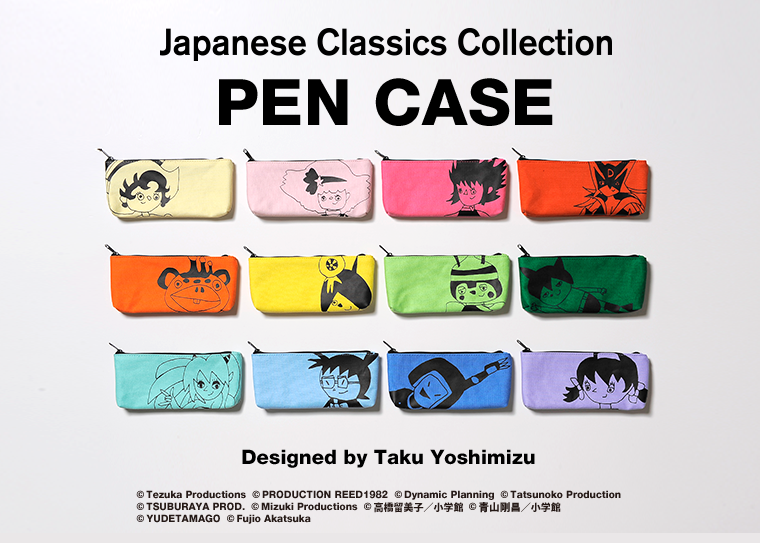 Japanese Classics Collection Pen Case